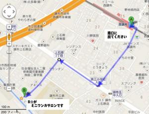 グーグル地図加工済JPEG